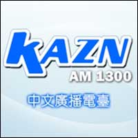 KAZN 1300 AM
