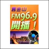 KQEB 96.9 FM
