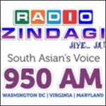 RADIO ZINDAGI 950 AM